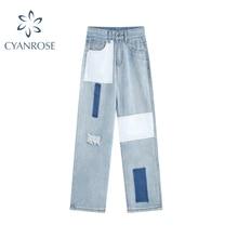 Streetwear Patchwork Straight Jeans Pants Women's Trendy Casual Denim Ripped Pants 2021 Summer New B
