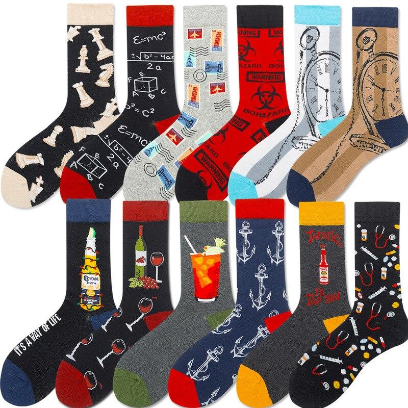 Nuevos calcetines de píldora de ajedrez bioquímica para hombres, calcetines de tubo de Crisis, calcetines de vino rojo, reloj de bolsillo, sellos de cerveza, Calcetines para mujeres, calcetines para hombres, novedosos