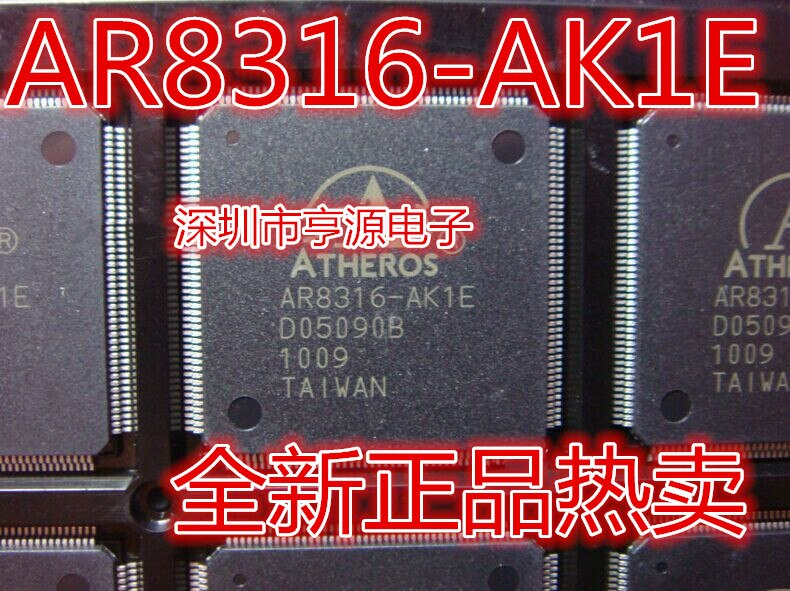 AR8316 AR8316-AK1E