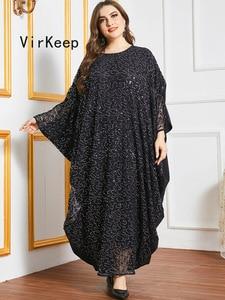 women casual free size sequined design maxi dress batwing full sleeve ethnic muslim abaya female loose robe dubai gown VKDR2486