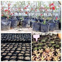 4 Types Black Plants Growing Bag Vegetable Flower Pot Planting Garden Potato Pot Seeding Box Home Container Grow Farm DIY P0Y5