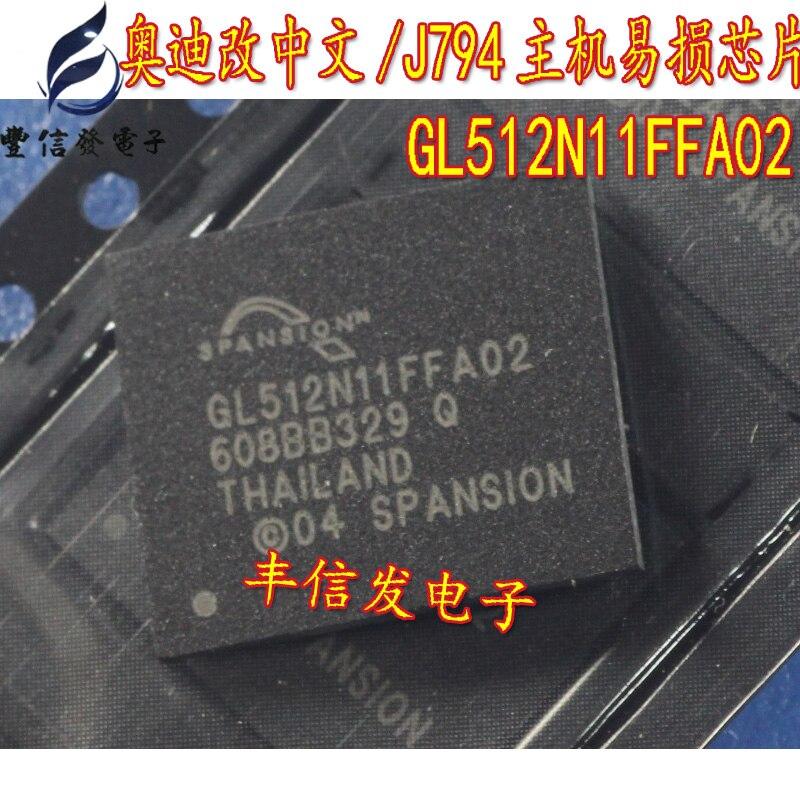 5 unids/lote S29GL512N11FFA02 GL512N11FFA02 BGA amplificador chip frágil sector oculto está vacía para BMNW es-di cambió a chino/J794