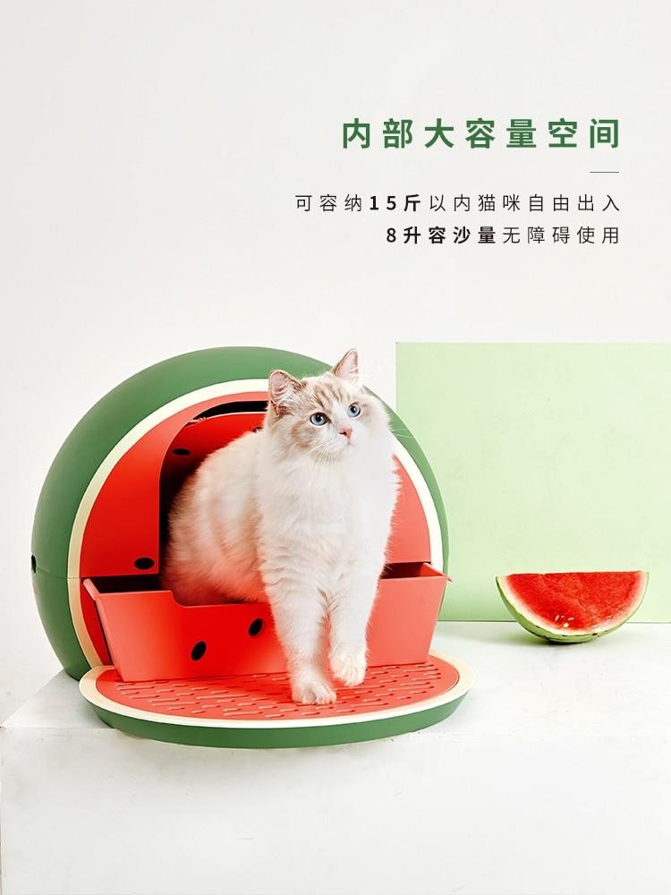 Caixa de Areia Caixa de Areia para Gato Luxo Gato Móveis Extra Grande Toalete Kit Treinamento Completo Fechado para Suprimentos Oo50ms