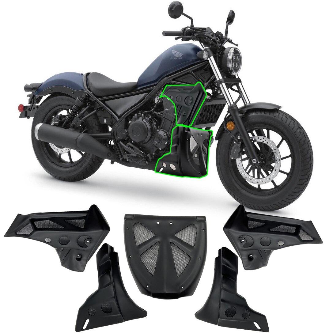 دراجة نارية CMX300 CMX500 هدية غطاء الجانب تحت البطن عموم حامي لوحة المحرك المحرك الحرس 17-20 لهوندا المتمردين CMX 300 500