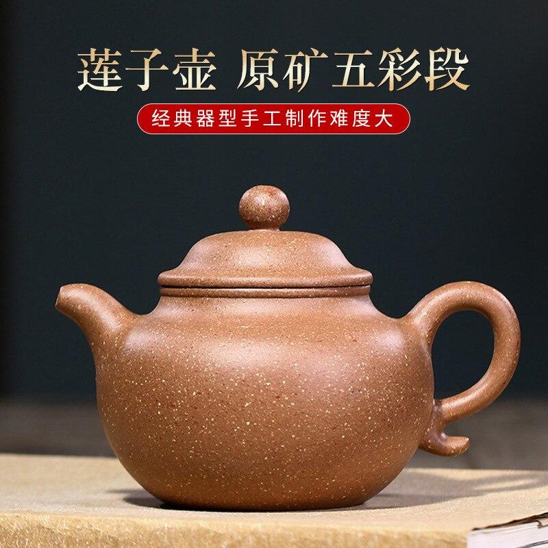 مجموعة وعاء من الطين الأرجواني النقي المصنوع يدويًا ، وعاء بذور اللوتس ، طقم شاي الكونغفو ، التخصيص والبيع بالجملة