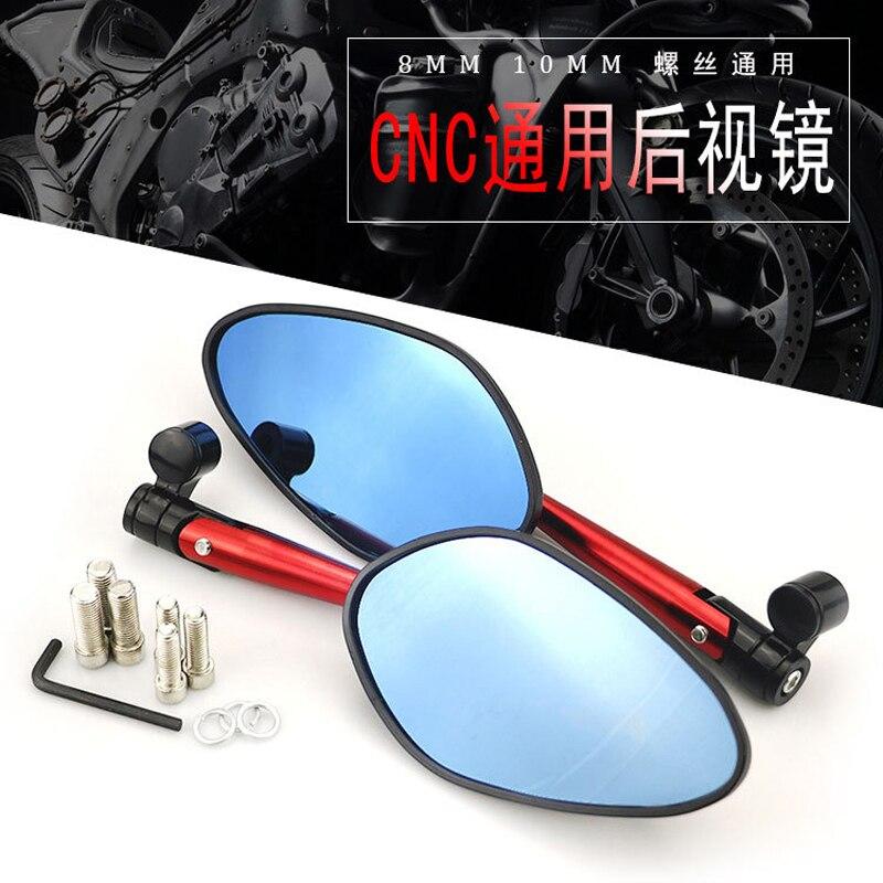 Espejo retrovisor Universal de motocicleta, espejos laterales CNC, cristal azul, antivertigo 150 tmax 530 tdm 850 fz6n mt10 c8 nmax, etc.