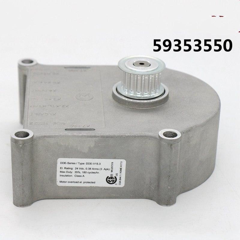 1 قطعة مصاعد شندلر V15 الباب المحرك 59353550 DDE-V15.3 5500 الباب العاكس AQ1H580