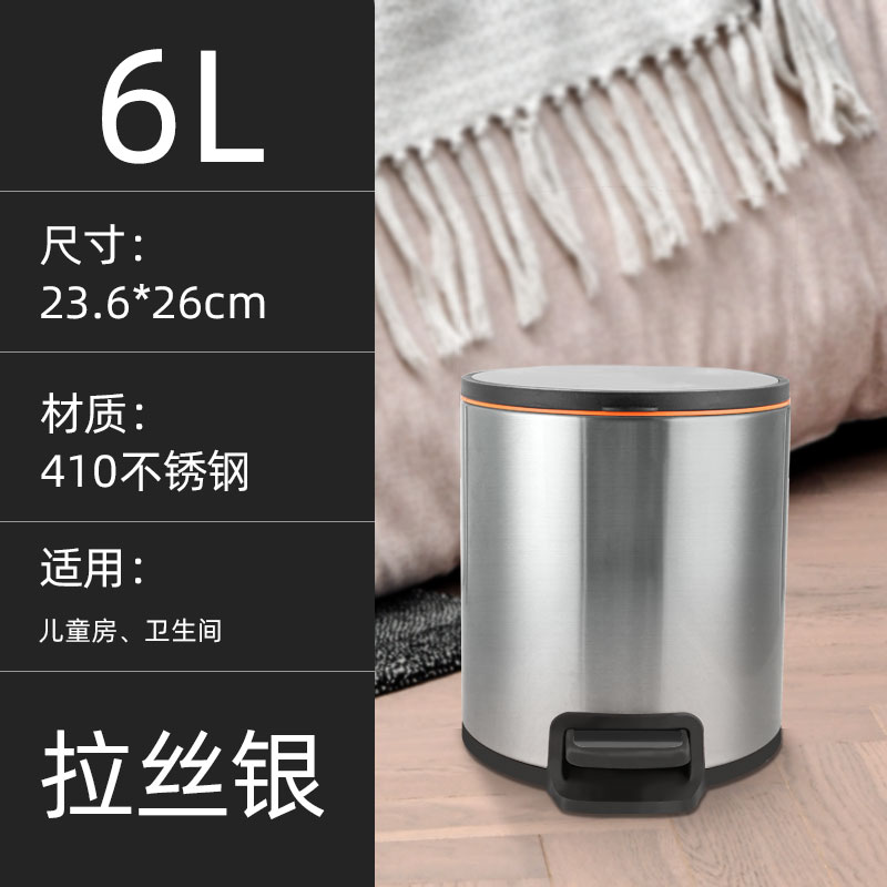 Stainless Steel Trash Bin High Capacity Waste Sorting Cleaning Tools Automatic Trash Can Cubo Basura Home Merchandises DB0LJ enlarge