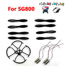 SG800 Propeller Blade Protective Frame Guard Motor Engine Spare Part Pack for SG800 RC Quadcopter Drone Accessory D2 LF606 Part