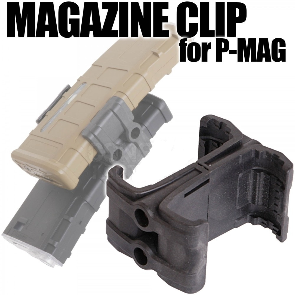 Military Tactical Rifle Magazine Parallel Connector M4 MAG595 Double Mag Coupler Clip Airsoft Gun Parts Hunting Accessories