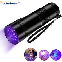 Cash Checker UV Ultra Violet Flashlight 12 LED Torch Multifunction Mini Aluminum Light Lamp With Rope Shop Essential Equipment