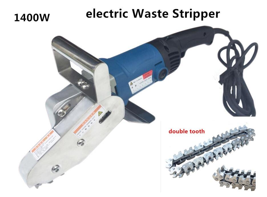 آلة تجريد الورق المقوى الكهربائية ، 220 فولت ، 1400 واط ، أداة قطع حافة الورق المقوى مزدوجة الأسنان