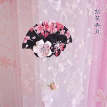 And wind hair clip fan cloth lace headdress kimono cos photo accessories accessories