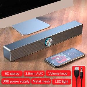 V-193 2020 ТВ звуковая панель AUX USB Проводная И Беспроводная Bluetooth домашний кинотеатр FM радио объемный Саундбар для ПК ТВ компьютер динамик