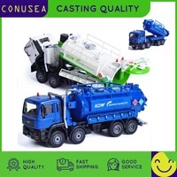 150 alloy car model waste water recycling car environmental protection truck car model alloy engineering car simulation toys