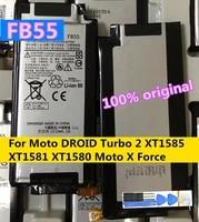 100 new 3550mah fb55 battery for motorola moto droid turbo 2 xt1585 xt1581 xt1580 moto x force phonetrack code