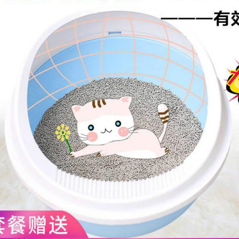 Caixa de Areia Redondo Pequeno Semi-fechado Plástico Gato Maca Bacia Rosa Treinamento Gatinho pá Lettiere Gatti Pet Gatos Mm60msp