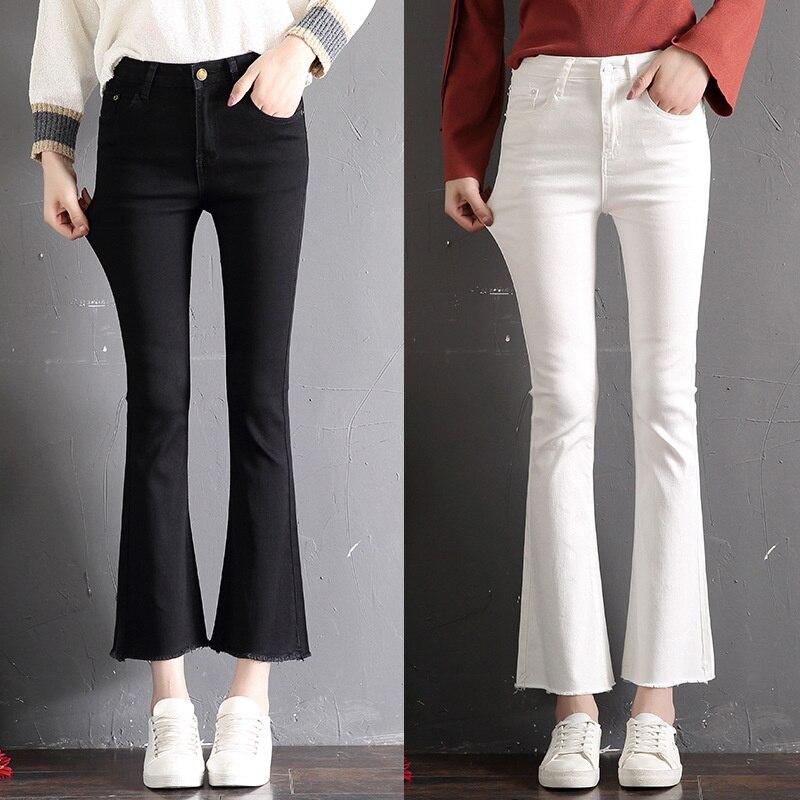 Джинсы женские с завышенной талией, узкие универсальные свободные брюки-микро-трубы белого цвета с широкими штанинами, весна-осень