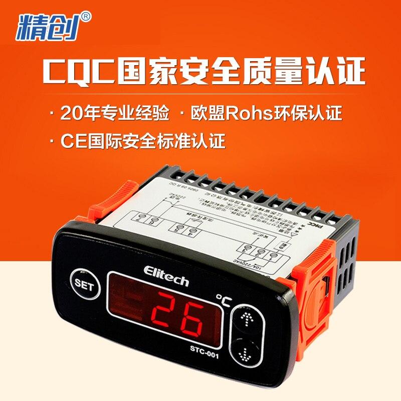 STC-001 متحكم في درجة الحرارة التبريد و إزالة الجليد جهاز استشعار إنذار ترموستات شاشة ديجيتال ذكي قابل للتعديل