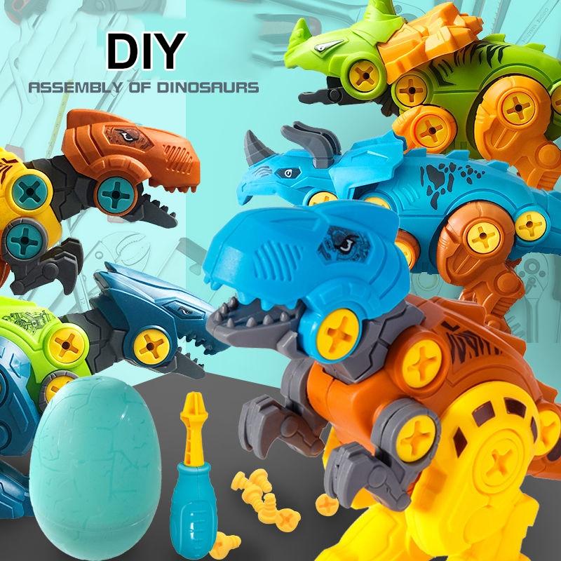 Juego de construcción de huevos de dinosaurio con combinación extraíble DIY en 3D, juego de rompecabezas para niños, juegos de modelos, juguetes educativos