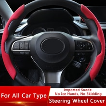 QHCP 2PCS Faux Fur Car Steering Wheel Cover Imported Suede Wear-Resistant Anti-Skid Car Styling Inte