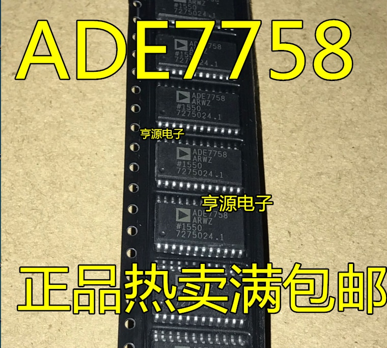 5 unids/lote ADE7758ARWZ ADE7758ARW ADE7758 SOP24 nuevo y original