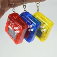 Kids Handheld Klassieke Games Machine Met Sleutelhanger Ring Retro Tetris Game Box Mini Sleutelhanger