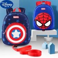 captain america baby kindergarten school bag male 1 2 3 years old anti lost cartoon disney spider man childrens school backpack