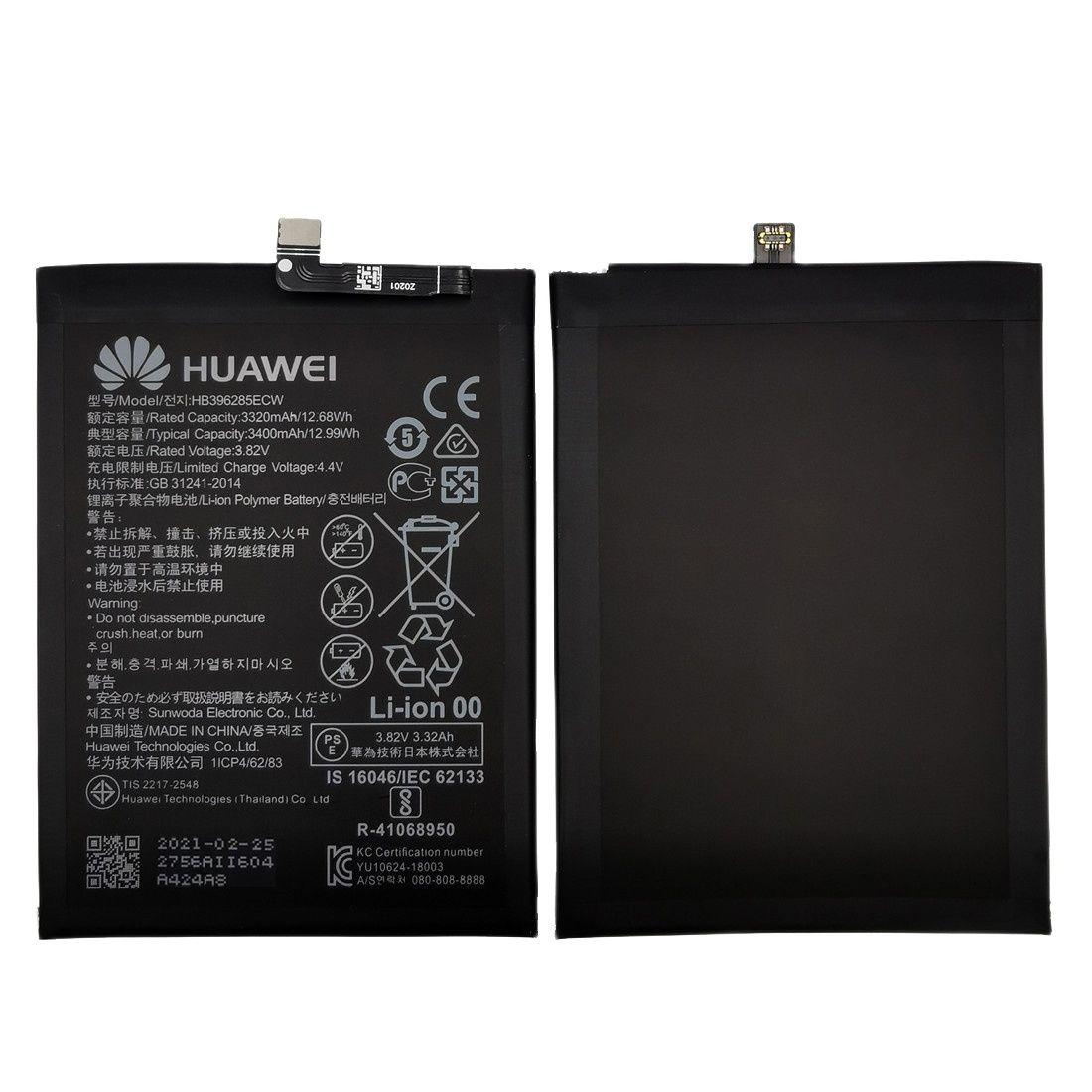 ForHua Wei 3400mAh HB396285ECW Battery For Huawei P20 10 COL-AL00 COL-AL10 COL-TL00 COL-TL10 COL-L29 + Toolkit enlarge