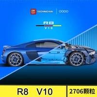 in stock techinic chevrolets corvettes racing car toro azzurro model building blocks bricks kids toys 2700pcs