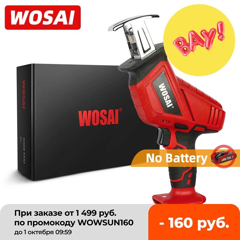 منشار كهربائي من سلسلة WOSAI QY, منشار كهربائي لاسلكي بقدرة 20 فولت قابل للتعديل يستخدم لنشر الخشب وقطع المعادن بنفسك