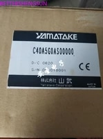 thermostat c40a5g0as00000
