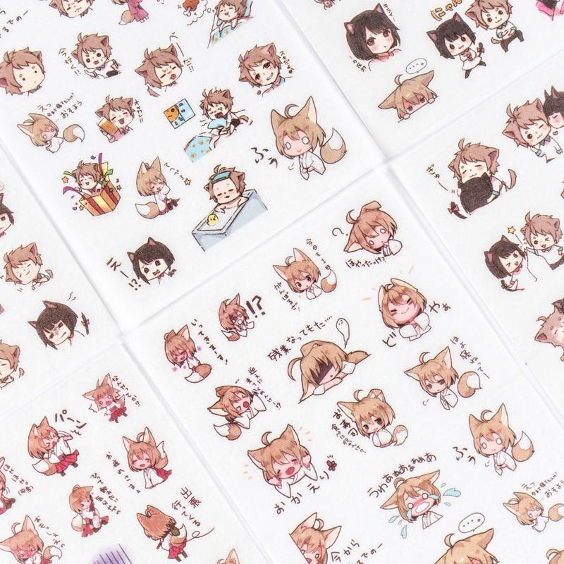 6-unids-pack-dos-yuan-chico-etiqueta-para-los-ninos-diy-album-de-recortes-diario-foto-albumes