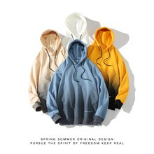 Japanese  Hoodies Men 2021 Autumn New  Casual sweatshirts quality jogger texture Loose basic Hip Hop