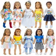 New Blue series Doll Dress Fit 18inch 43cm Doll Clothes Born Baby Doll Clothes Wedding dress series