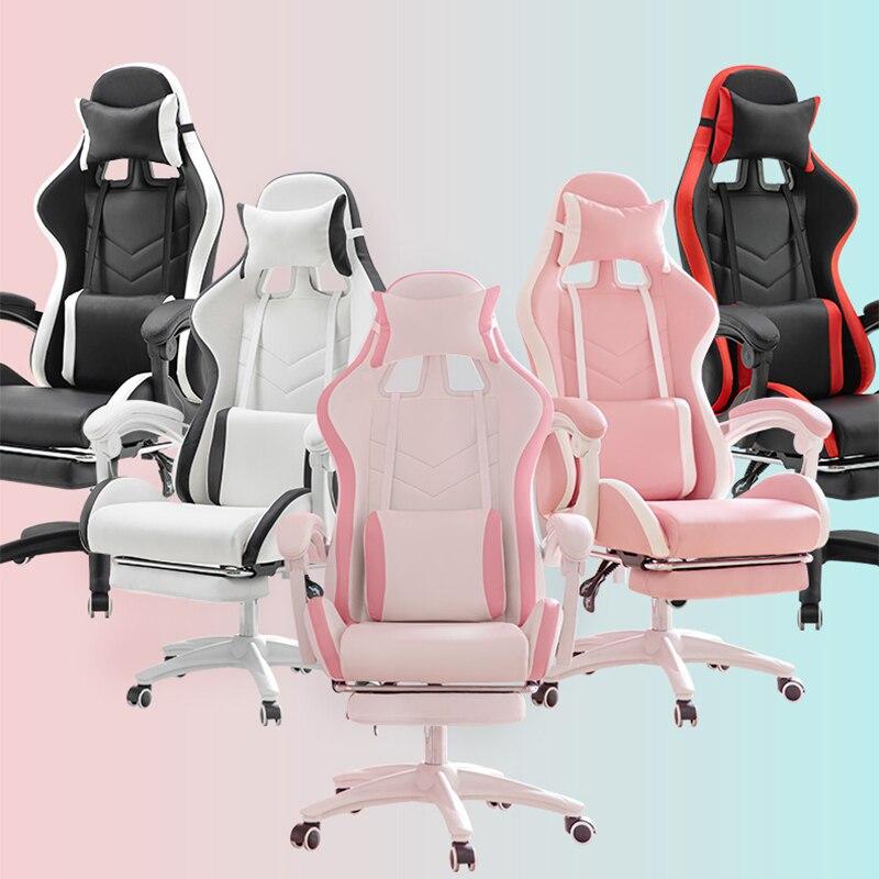 Милый розовый игровой стул, компьютерные стулья для девочек, домашнее модное удобное кресло с якорем для прямой трансляции, игровое кресло ...