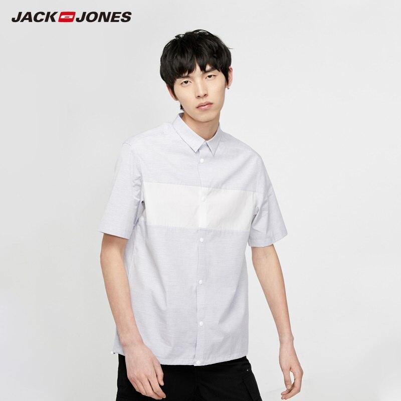 Camiseta de manga corta JackJones holgada de algodón con 100% en contraste para Hombre   219304501