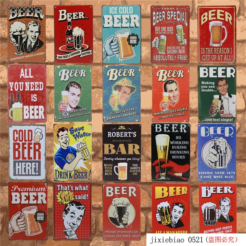 Cerveja aqui tintin estanho sinais para bar pub clube garagem sinal de metal cartaz da placa pintura parede ferro adesivos decoração para casa 30x20cm h52