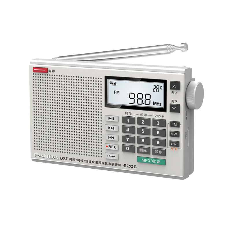 Hot Portable Digital Radio Full Band FM,AM,MW,SW with Headphone,Clock,Temperature Thermometer,LCD Display,TF Card Slot,Recorder enlarge