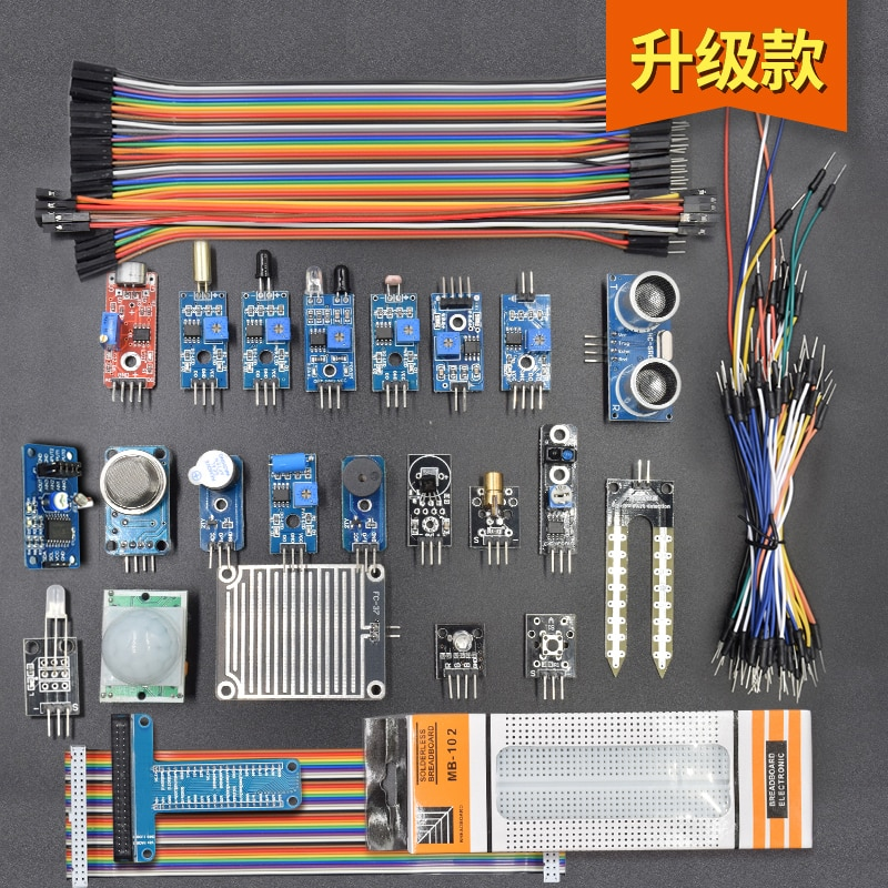 U30 24 in1 sensor kit for Arduino, raspberry pi 4 with GPIO Board, Distance module and Breadboard