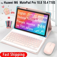Чехол с клавиатурой для Huawei Matepad 11 10,4, T10s, T10 S Pro 10,8, MediaPad M6, арабский, русский, испанский, корейский