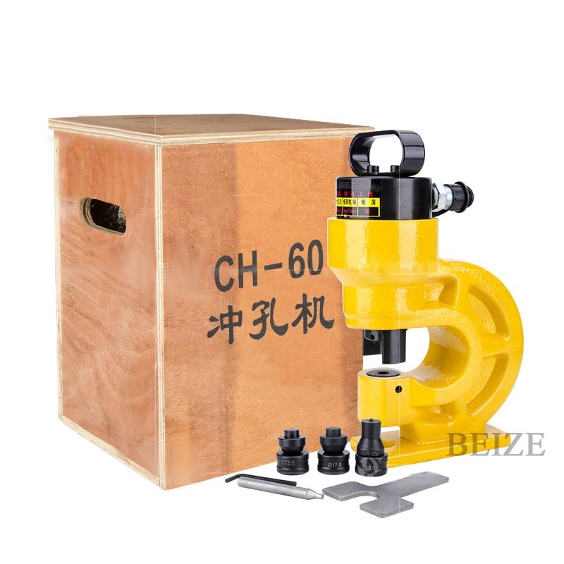 CH-60 الثقب الهيدروليكية أداة 31T حفرة حفار قوة الناخس السلس للحديد لوحة النحاس بار الألومنيوم الفولاذ المقاوم للصدأ