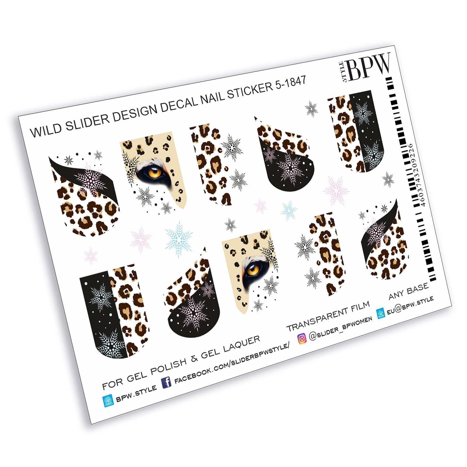 Слайдер-дизайн Леопард со снежинками, BPW.style, наклейки на ногти, sd5-1847
