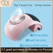 80W Nail Dust Collector 2 Kleur Nail Zuig Fan Dust Stofzuiger Machine Met Stof Verzamelen Zak Nail Art gereedschap