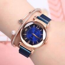 Quartz Watch Clock Hour Gradient Trend Watch Women Ladies Fashion Casual Wild Watch Quartz Movement watches Milanese Wristwatch