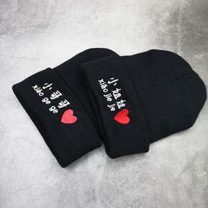 XIAO GE GE XIAO JIE JIE Winter Hats for Men/Woman Black Beanies Knitted Unisex Beanie Lovers Caps Warmer Bonnet Casual Cap