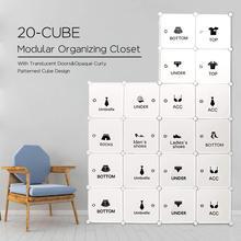 Portable en plastique armoire armoire Cube vêtements rangement organisateur empilable placard armoire chambre salon meubles