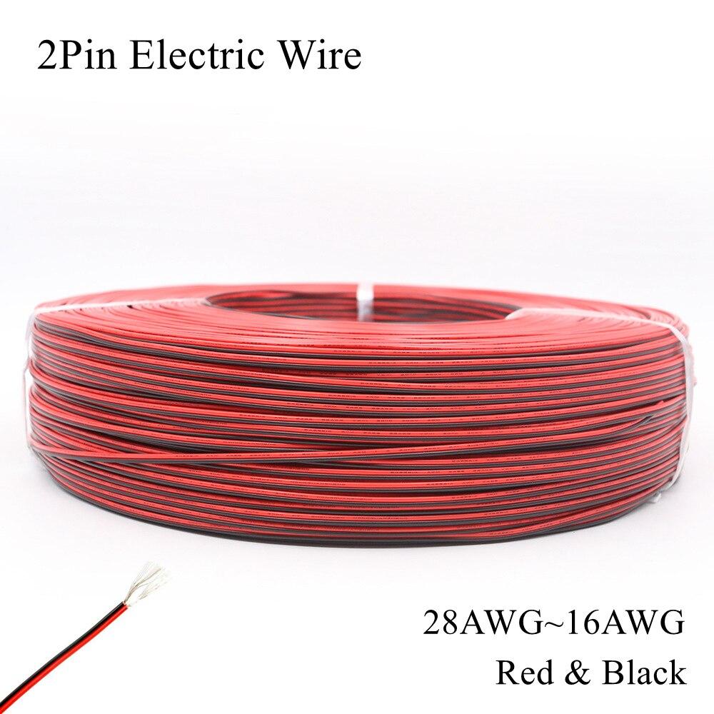 Cable eléctrico 2Pin 26AWG, Cable rojo negro, cables de cobre estañados, extensión...