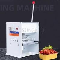 milk tea cup hand press sealing machine multi function aluminum foil box plastic box sealing equipment soy milk cup sealing tool