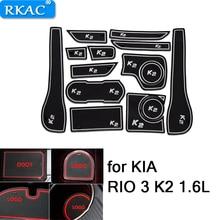 Rkac 안티-슬립 게이트 슬롯 매트 고무 코스터 매트 기아 리오 3 k2 1.6l 액세서리 자동차 스티커 화이트/레드